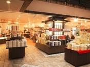 売店「山桜桃(ゆすら)」飛騨の限定商品やアルメリアオリジナル商品も多数ご用意しております☆