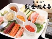 【お部屋で夕食2】はこだて鮨金総本店 鮮度抜群「手巻き寿司」