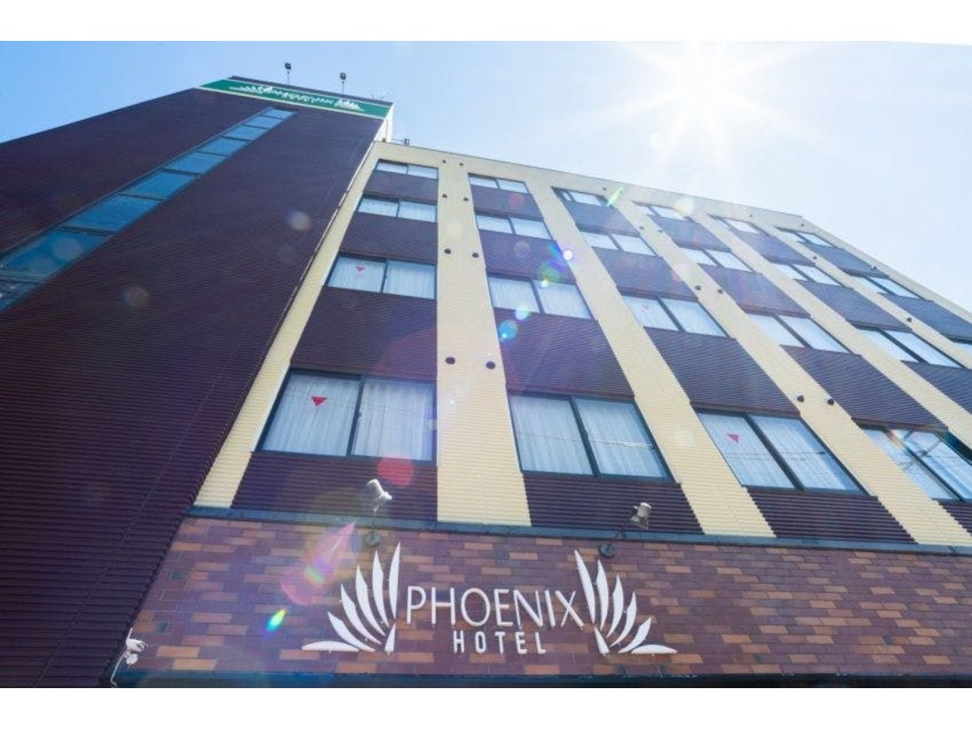 フェニックスホテル