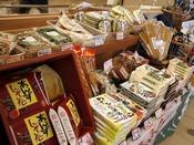 ご旅行の思い出、お土産にピッタリな商品を多数そろえております。