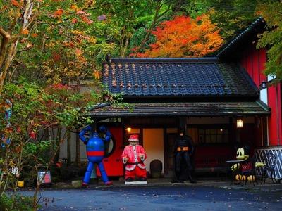 Kotohira Guest House縁 ~en~