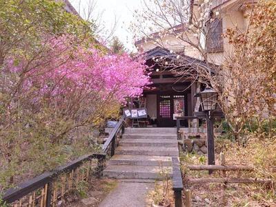 民芸の宿山香荘