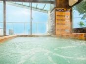 【美泡風呂】美肌効果抜群の細かな気泡で、お風呂上がりはお肌スベスベモチモチ!
