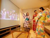 コンセプトルーム「Room TSUNAGARU」好きな動画を画面に映し出して夜通しはしゃごう!
