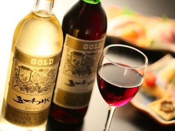 信州産ワイン