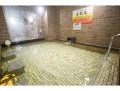 黄鉄泉(おうてっせん)(天然温泉)