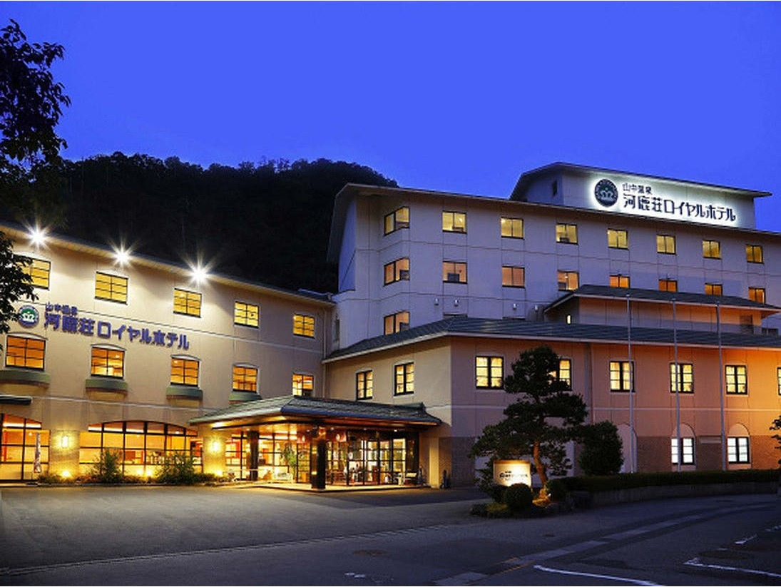ロイヤルホテル 山中温泉河鹿荘 -DAIWA ROYAL H...