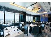 30階ヨーロピアンキュイジーヌ「ラ・プラージュ」クリスタルが輝く空間で、ヨーロッパのエスプリに満ちた皿が愉しめる「ラ・プラージュ」