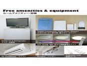 お部屋にはエアコン・冷蔵庫・TVがあります。無料アメニティは1日1回交換できます。バスタオル・フェイスタオル・ガウン・歯ブラシ・スリッパがあります。