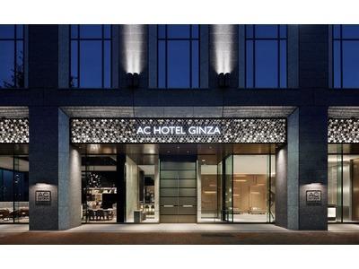 ACホテル・バイ・マリオット東京銀座
