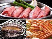 一度に海の幸もお肉も味わえる! ※イメージ写真