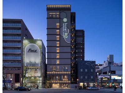 ホテルエイチツー長崎