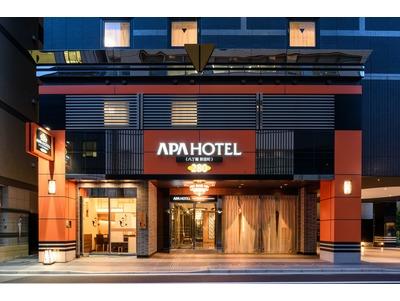 アパホテル〈八丁堀 新富町〉