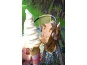 ふじさん牧場自慢のソフトクリーム
