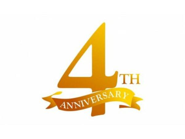 4周年ロゴ