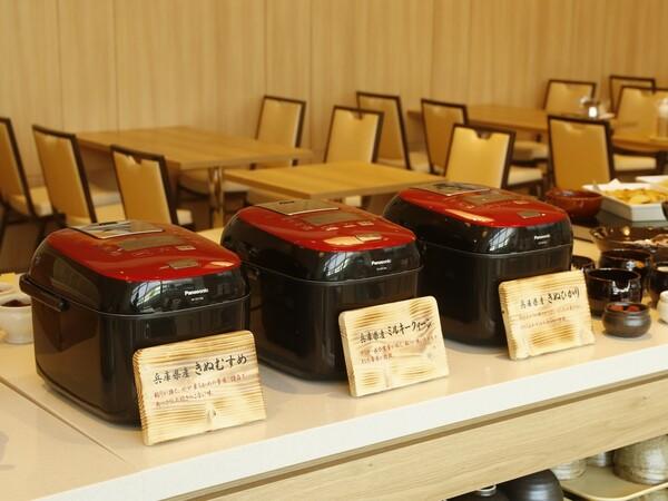 イチオシメニューは最高級炊飯器で炊き上げた兵庫県産のお米食べ比べ