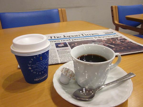 ラウンジでコーヒーの無料サービス