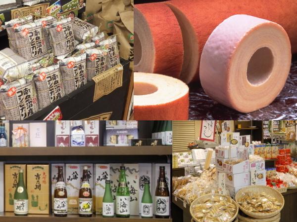 「売店」新潟名産品・ニューオータニブランドまで各種取り揃えております。