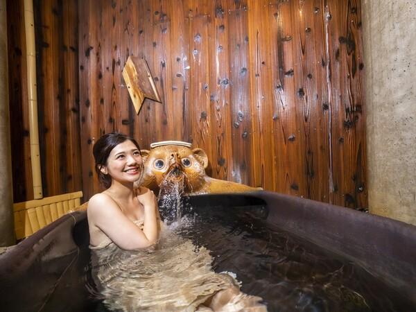 無料貸切風呂「たぬき風呂」