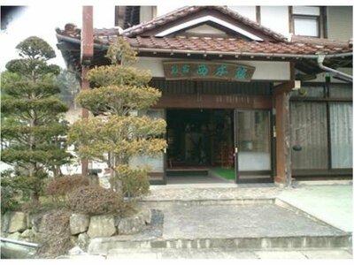 飛騨のお宿 西本館