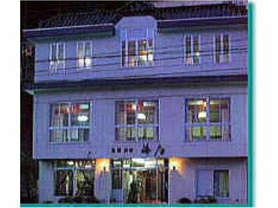 湖畔の宿 旅館・民宿 峰月