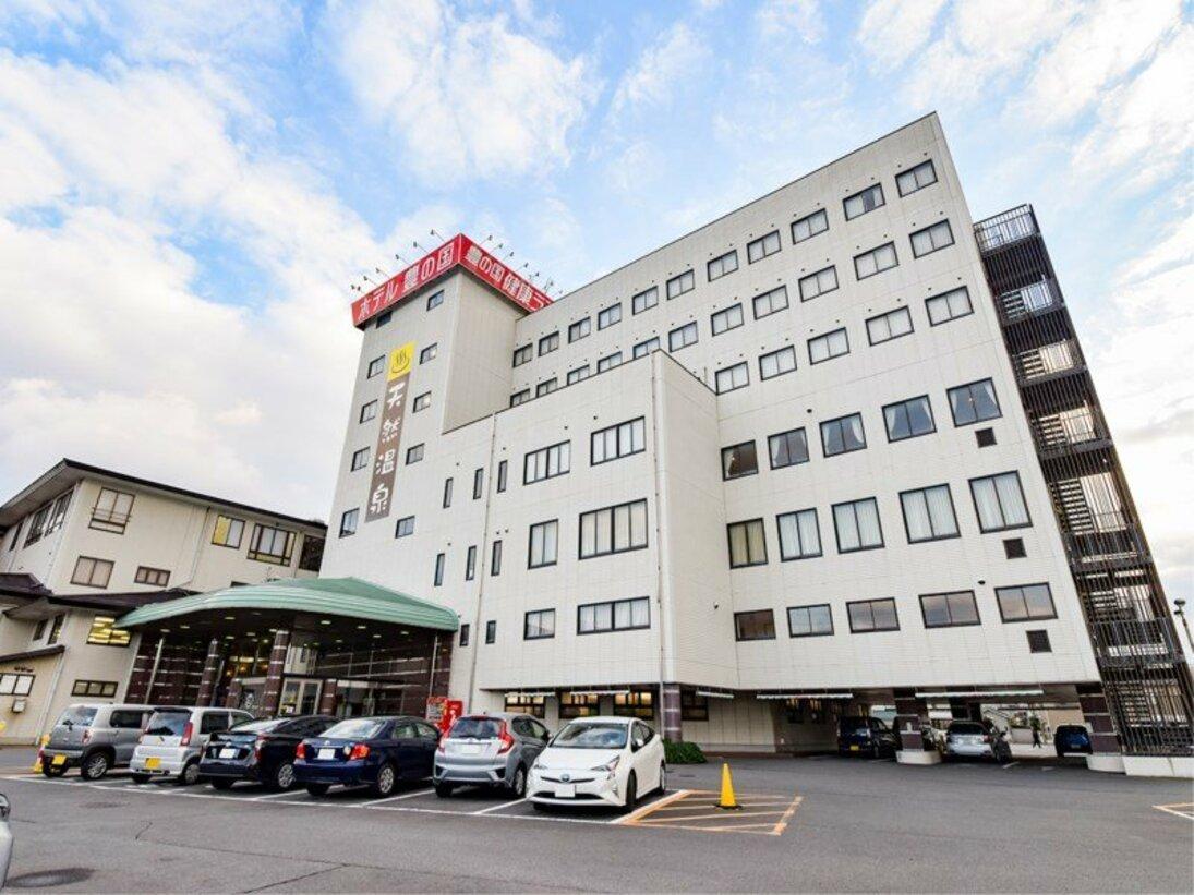 ホテル豊の国 健康ランド