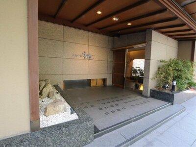 広島の宿相生