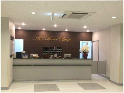 HOTEL AZ 佐賀吉野ヶ里店