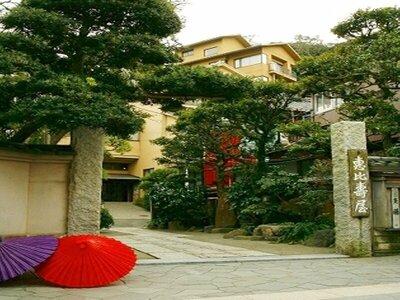 湘南江の島 御料理旅館 恵比寿屋