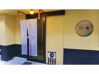 京のゲストハウス 栞庵(SHIORI ANN)
