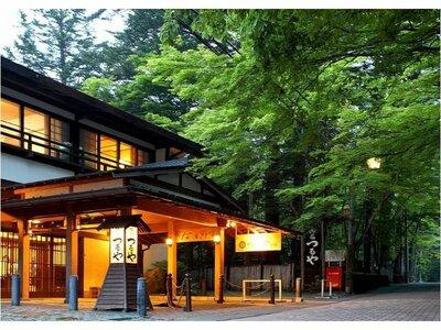 つるや旅館(軽井沢)