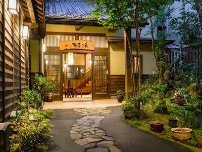 旅館冨季の舎