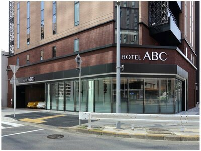ホテル ABC 名古屋駅 新幹線口 全室禁煙