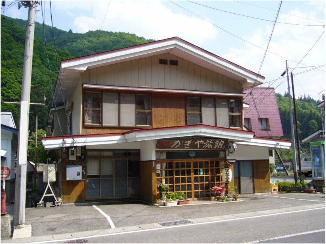 日本秘湯を守る会【公式WEB専用】かぎや旅館