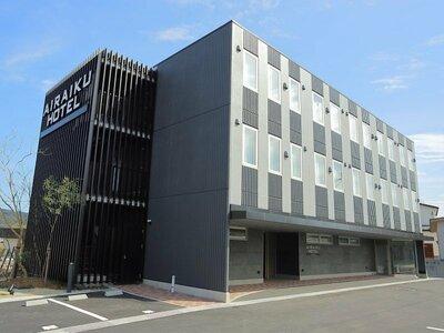 AIRAIKU HOTEL Kagoshima