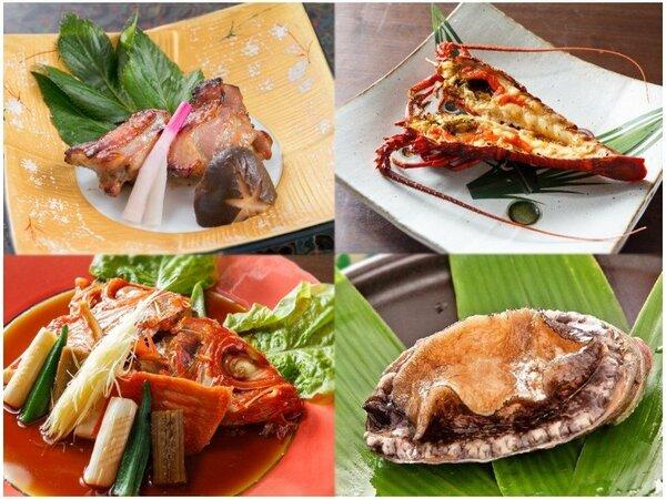 グレードアッププラン-天城軍鶏・伊勢海老・鮑・稲取金目鯛の豪華食材をお楽しみください※イメージ
