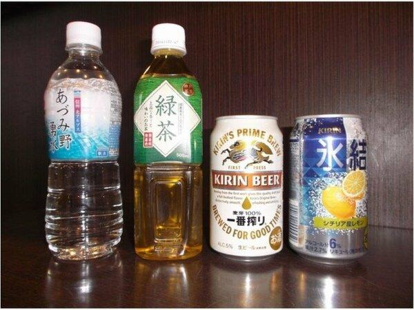 エコ清掃1回についミネラルウォーター、緑茶、缶チューハイ、缶ビールのうち1本サービス!