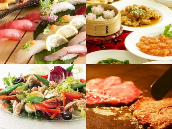 レストラン「グランサンク」 4月は「和洋中ブッフェ」を開催