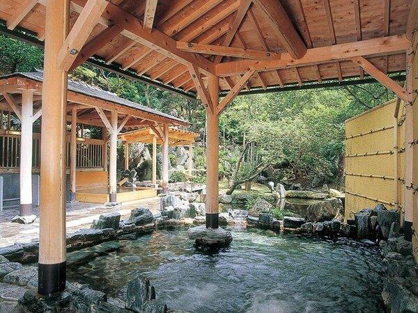 庭園露天風呂あやはの湯