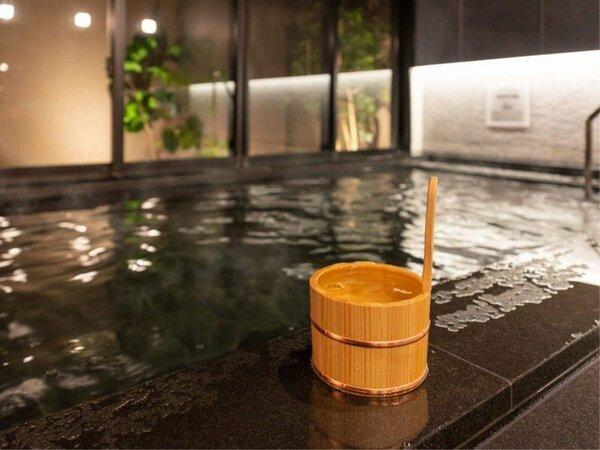 男女別天然温泉「花乃井の湯」2020年4月15日オープン