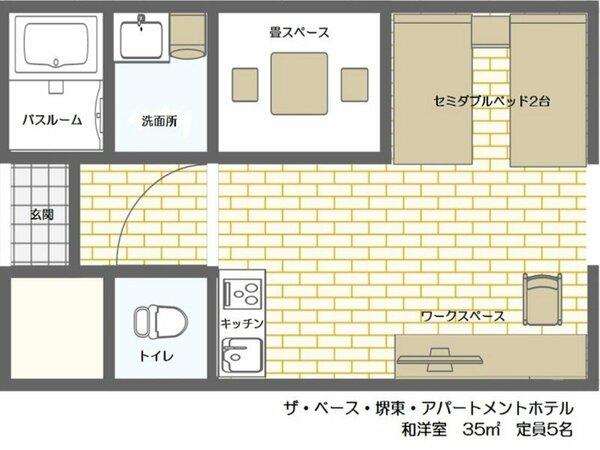 【ツイン和洋室/35平米】 間取りはこんな感じです。床はカーペットです。