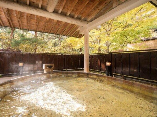 ひのき露天風呂 紅葉の時季