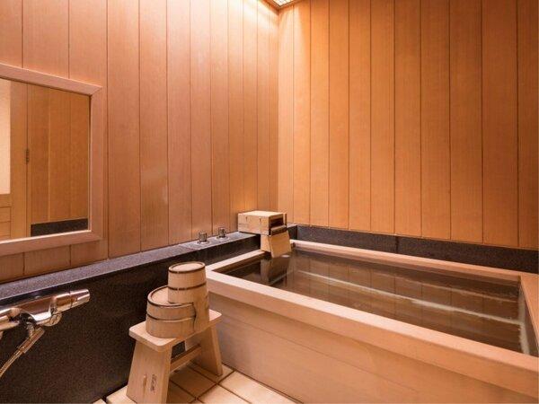【特別室】しっとり滑らかな泉質の温泉ひのき風呂