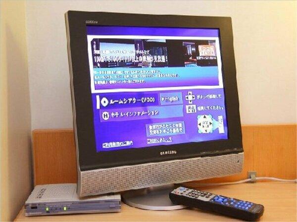 客室テレビ。お部屋でVOD(ビデオオンデマンド)もお楽しみいただけます※有料