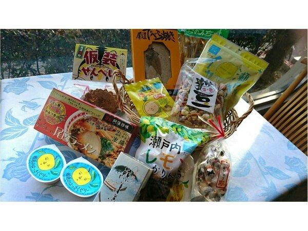 お土産付プラン【各種お土産より約3種類をチョイス!当日のお楽しみ(*^_^*)】