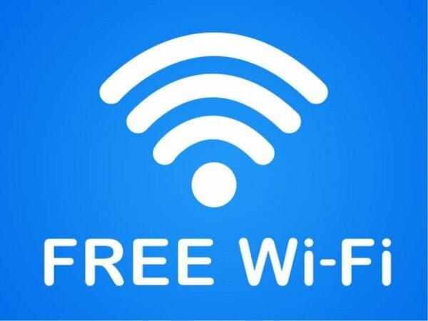 【Wi-Fi】無料でご利用いただけます。