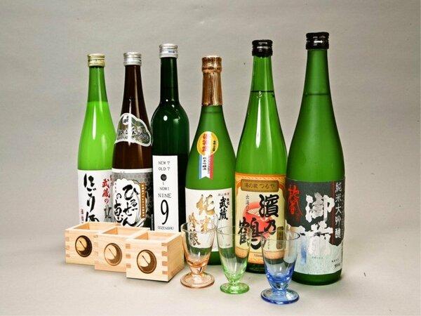 岡山県北の地酒