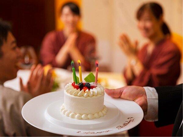 お祝いや記念日にも♪(画像はイメージ/ロウソクは付きません)