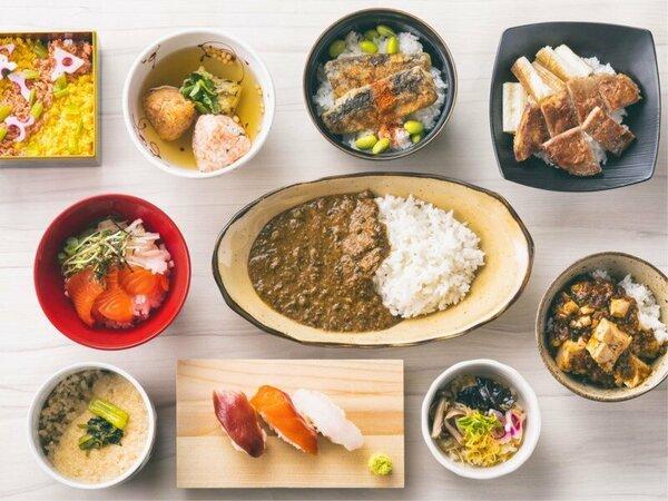 「Sports Garden Diningア・ラ・ソーヤ」夕食イメージ
