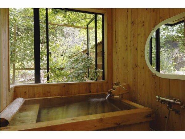 庭園檜風呂付リニューアル客室風呂